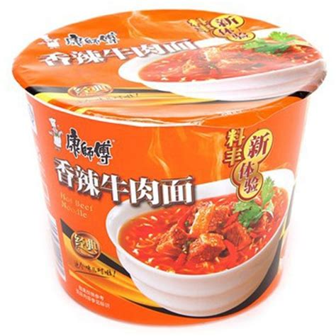 Samyang Chicken Ramen Beli 3pc 50rb samyang spicy chicken noodle korea food ramen soup instant noodles served 3 pieceslot 10