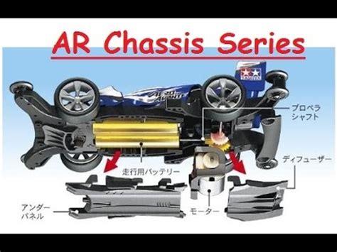 Harga Tamiya Ar Chassis by ミニ四駆 Tamiya Mini 4wd Ar Chassis Foundation Series 1