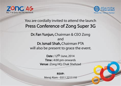 Invitation Card For Business Conference