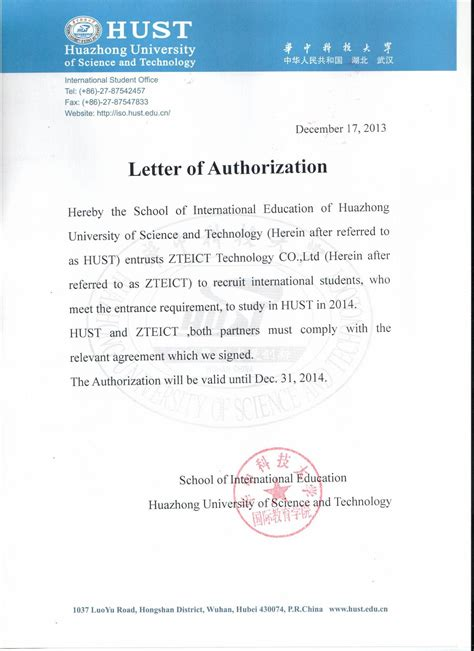authorization letter to apply electricity best service for study in china study in china cucas