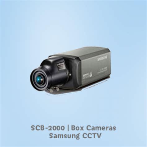 scb 2000 box cameras samsung cctv naham tech