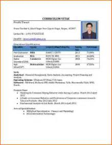 Pdf Of Resume Format 8 Curriculum Vitae Format For Freshers Pdf Event