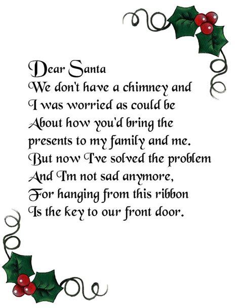 secret rhymes secret santa poems memes