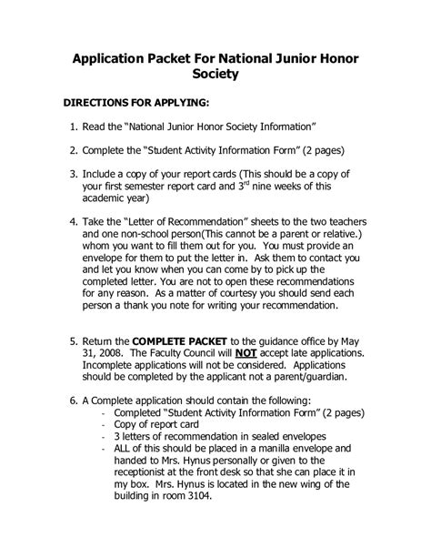 Recommendation Letter For Student Honor Society national honor society reference letter hvac cover letter sle hvac cover letter sle