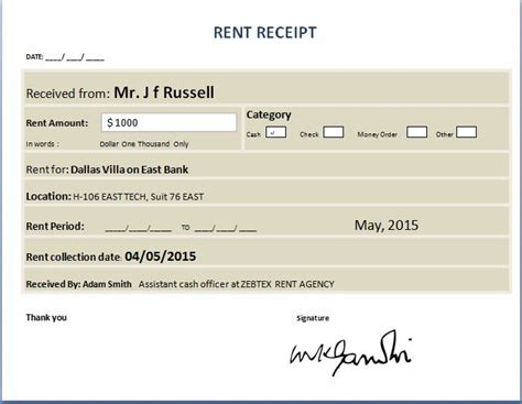 rent reciept template rent receipt templates for ms word excel receipt templates