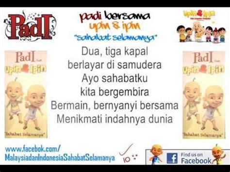download lagu tempat terakhir by padi free download lagu free padi sahabat untuk selamanya mp3