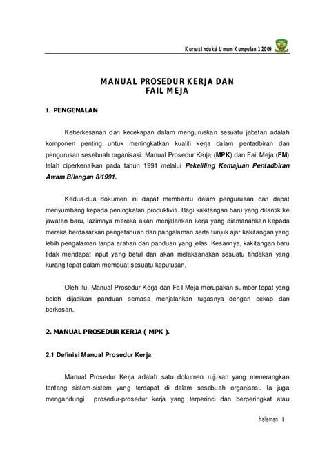 format laporan eksekutif 25143166 manual prosedur kerja dan fail meja