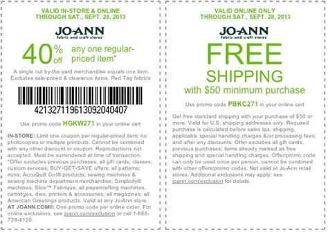 online printable joann fabric coupons joann com 40 off item printable coupon smart shopping