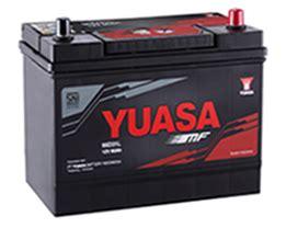 Yuasa Aki Din 55559 maintenance free amb