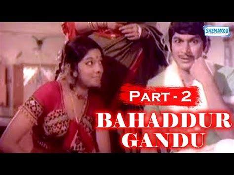 film gandu pics popular kannada movie bahaddur gandu rajkumar part 2