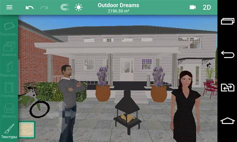 home design 3d outdoor free download home design 3d outdoor garden android games download