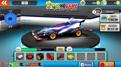 Download Game Tamiya Mod Apk Offline | 187 let s go เกมแข งรถ tamiya ย งไม ม mod apk โกงเง น