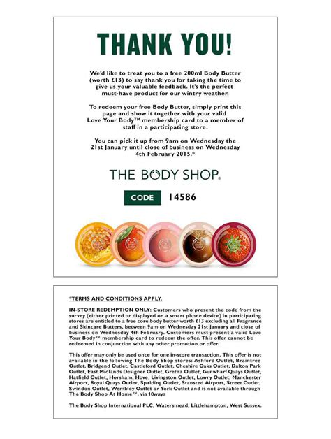 printable vouchers body shop free 200ml body butter at the body shop freesles co uk