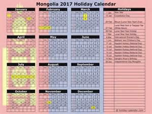 Mongolia Calendã 2018 Mongolia 2017 2018 Calendar