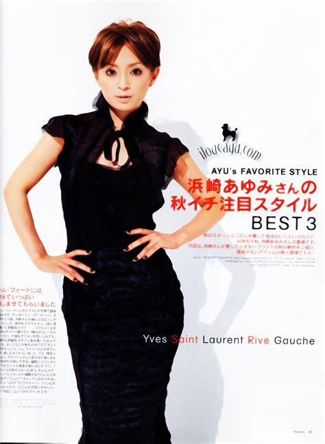 Dress Ayumi ayumi hamasaki ayu in a black dress minitokyo