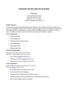 Resume Objective For Teaching Position by Kindergarten Resume Sles To Inspire You Vntask