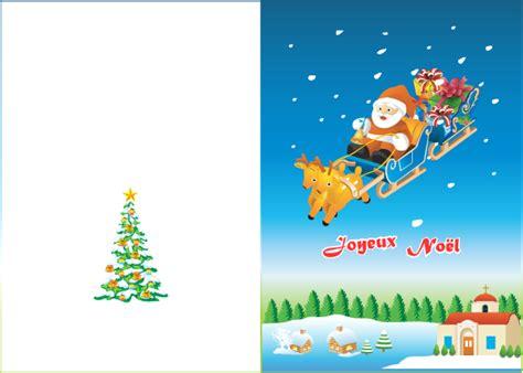 Cartes De Noel Gratuits by Carte Joyeux No 235 L 224 Imprimer Lulu La Taupe Jeux