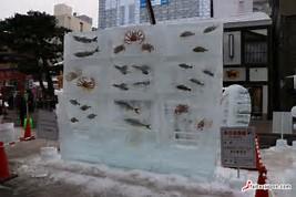 Image result for Tokyo Japan weather