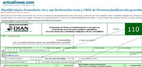 110 declaracion renta 2016 formulario declaracion renta 2016 personas juridicas