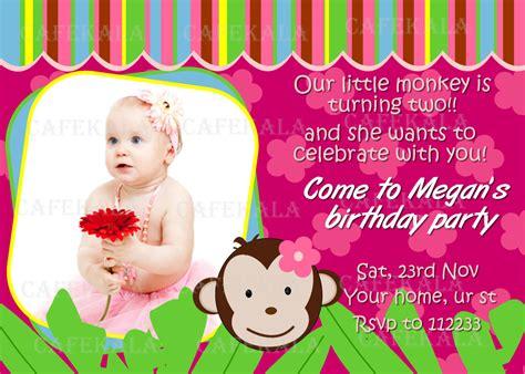 Birthday Card Wallpaper
