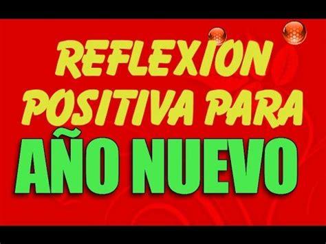 imagenes positivas para el nuevo año reflexion positiva para el a 241 o nuevo feliz y prospero
