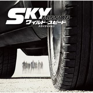 Kaos Fast And Furious 7 Oridinal Stylish For ワイルド スピード o s t furious 7 soundtrack ワイルド スピード スカイミッション ワーナーミュージック ジャパン