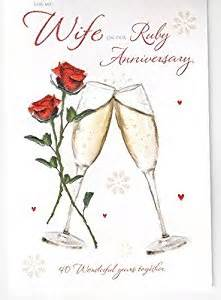 for my on our ruby 40th wedding anniversary card icg co uk kitchen home