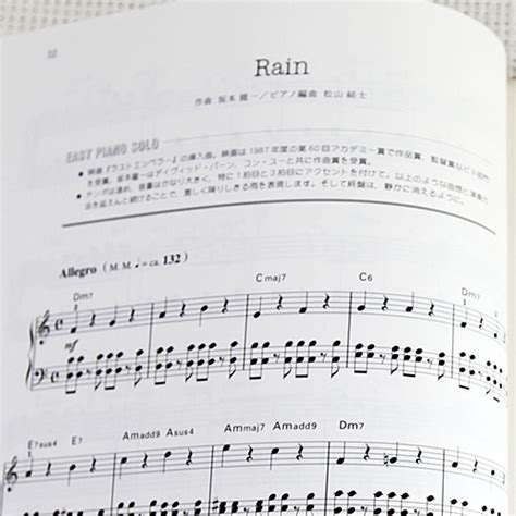 ryuichi sakamoto collection  beginner piano solo sheet  book songsscore