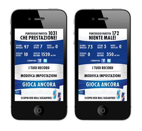E Max Store Tas Wanita Burch Gemini Link Tote 170000 bull finger fit mobile app on behance