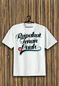 Kaos Merah Putih Ojo Lali by Gallery Kaos Rapakat Kaos Tuban Rapakat
