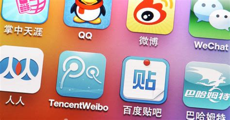 mobile cnbc tencent earnings analysts bullish on mobile wechat