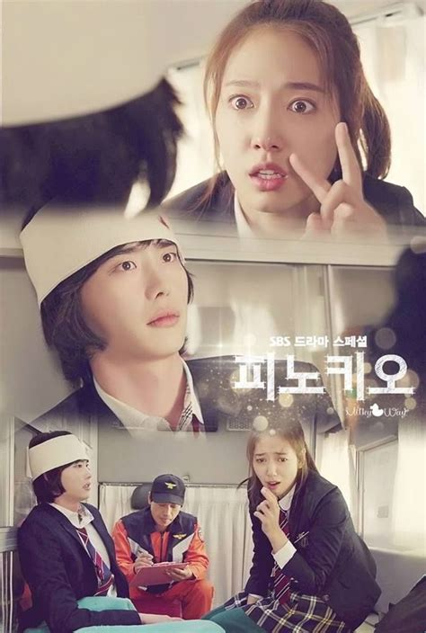 film drama korea terbaru lee jung suk lee jong suk and park shin hye pinocchio 2014 cr logo