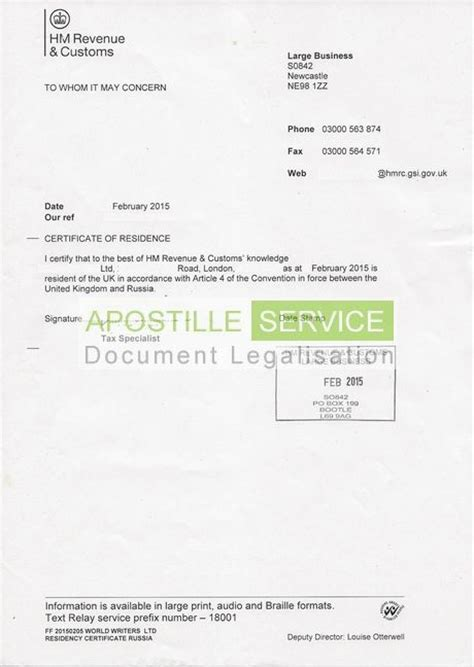 certification letter of residence apostille service for certificate of residence