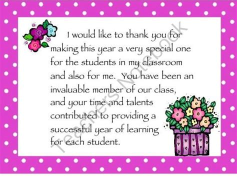 Thank You Letter To From Parent End Of The Year Sles Parent Volunteer Thank You Cards For The End Of The Year From Creativity In Teaching On