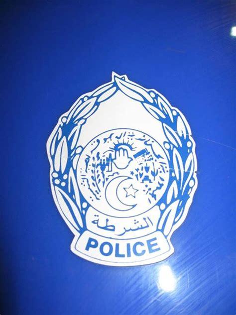 algerian police wikipedia