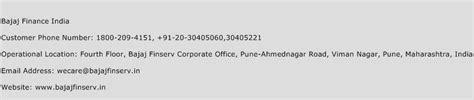 bajaj finance helpline number bajaj finance india customer care number toll free