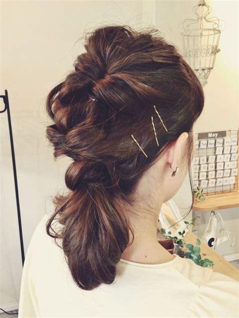 Hairstyles Arrange | hair arrange hair and styles pinterest hair arrange