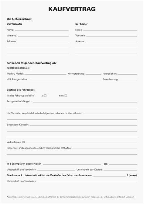 Auto Kaufvertrag Privat Vordruck by Kfz Kaufvertrag Privat Adac Sigel Vordruck Kaufvertrag F 252 R