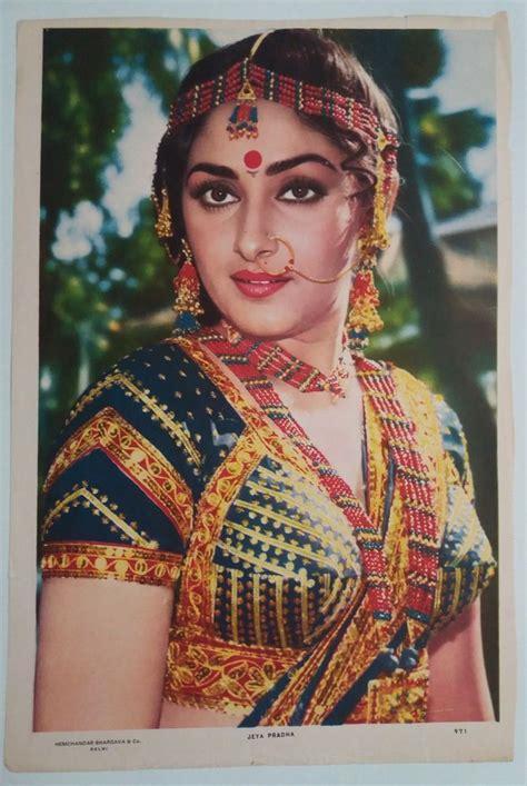hot jaya prada old photos indian vintage bollywood movie actress old print jeya