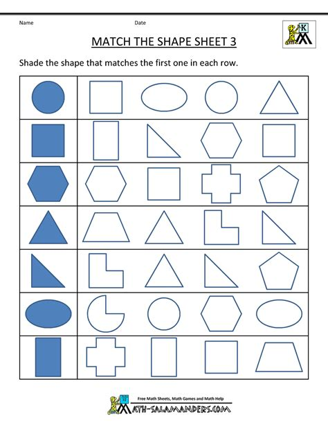 pattern matching generator free shape worksheets kindergarten