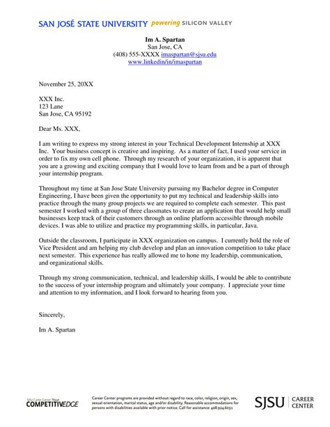 recommendation letter for internship samples cover letter
