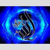 Beautiful Allah Muhammad Wallpaper   1600 x 1200 jpeg 315kB