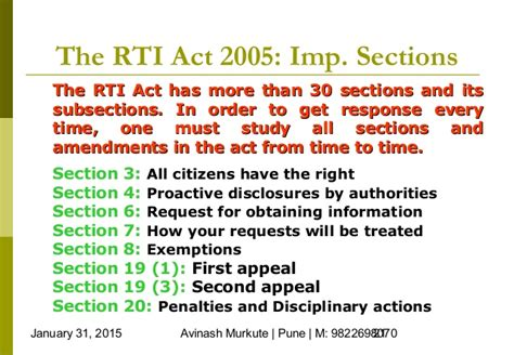 rti section 8 essay on rti in hindi