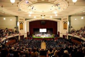 lowell memorial auditorium boston central