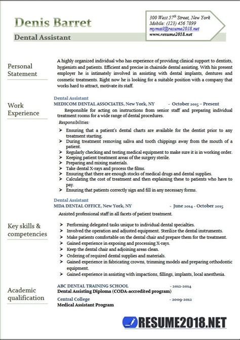 Dental Assistant Resume by Dental Assistant Resume Exles Sarahepps