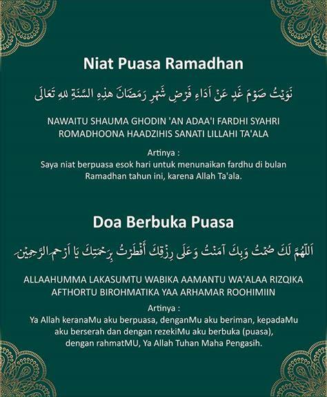 niat puasa ramadan  buka puasa disertai tata