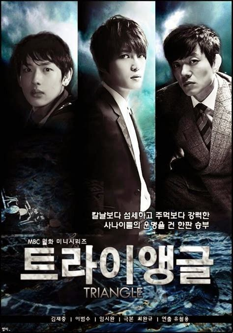 film korea romantis terbaru 2014 subtitle indonesia download drama korea triangle subtitle indonesia