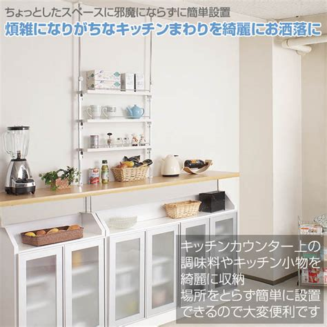 over the cabinet hooks interior palette rakuten global market prop counter on