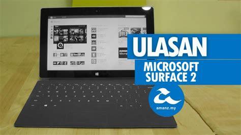 Artikel Microsoft Surface Ulasan Microsoft Surface 2 Amanz