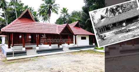 kerala old home design pictures old houses kerala house and home design